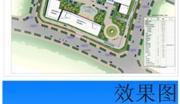 广东东莞科研办公用地整体转让