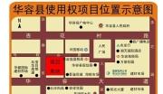 湖南华容县华容大道北侧60亩商住用地出让 100万/亩