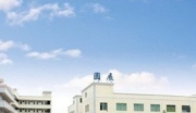 惠州市陈江大路边占地2万工业用地出售 现已建筑面积1.6万