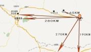 新疆昌吉州木垒县民生工业石材园区30亩商业用地招商
