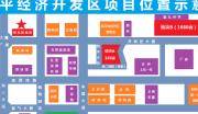 吉林省四平市投资收益权项目