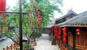 邛崃风光秀丽土地出售、养老休闲养生旅游产业