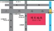 长沙宁乡县住宅用地出让
