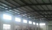 出售余杭良渚安溪工业园18亩土地厂房