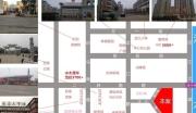 湖南长沙宁乡县绝好商住用地出让