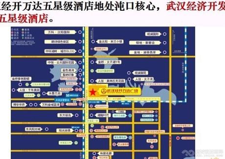 湖北武汉经济技术开发区综合用地整体转让实景图