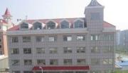 出售烟台芝罘区北岛独栋商业大楼
