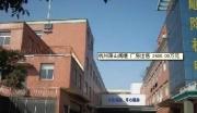 萧山闻堰镇11000平方厂房出售