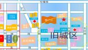 黑龙江省哈尔滨市巴彦县世纪新城土地40000万元出让