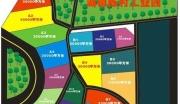 广州深圳惠州大量的工业用地转让