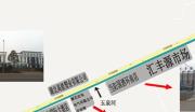 湖北宜昌市当阳环城南路地块