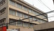 杭州市江干区30亩土地带厂房8000万出售