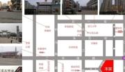 湖南长沙宁乡县103亩土地拍卖