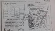 东平顺德家具城地皮出售14242平方 7500万