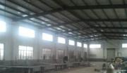 杭州市余杭区18亩工业用地2650万出售