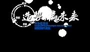 广西—东盟经济技术开发区绝佳商业小地块转让